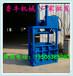 黑龙江棉花液压打包机液压金属打包机废品液压打包机