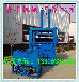 陜西廢鐵銷液壓打包機40噸雙缸廢紙打包機廢鐵液壓打包機