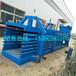 福建宁德100吨废金属液压打包机立式金属打包机