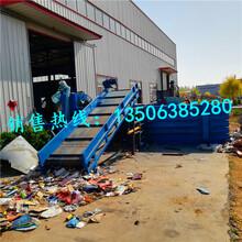 江西萍乡20吨废纸打包机报价液压打包机维修图片