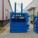 福建厦门60吨废纸箱液压打包机材料