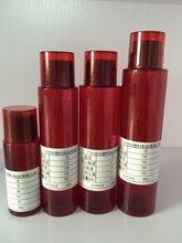 红石榴化妆水乳瓶爽肤水乳液瓶精华水包装瓶丝瓜水包装瓶水乳包装瓶PET塑料化妆品瓶日用品瓶