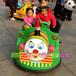 福建莆田儿童碰碰车,小火车头电瓶碰碰车怎么卖?
