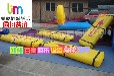 重庆双桥公司员工运动会趣味器材设备同舟共济游戏规则玩法价格