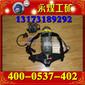 3C强制认证RHZKF6.8/30正压式消防空气呼吸器