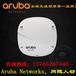 aruba300arubaAP-304arubaIAP-304-RWaruba无线AP