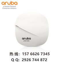 Aruba340AP-344AP-345aruba無線AP圖片