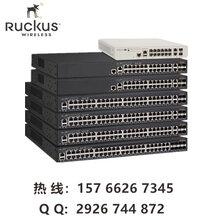 Ruckus交换机ICX7150-24-4X1GICX7150-C12PICX7150-24P-4X1G图片