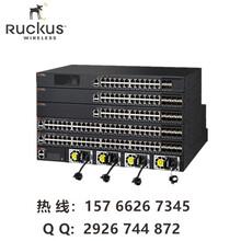 RuckusICX7250-24GICX7250-24/48ICX7250-24P/48PPOE交換機圖片