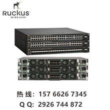 RuckusICX7750-26QRuckus交換機ICX7750-48FICX7750-48C圖片