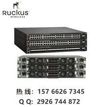 RuckusICX7750-26QRuckus交换机ICX7750-48FICX7750-48C图片