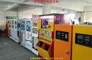 自助洗车机零排放超低价供应图片
