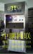 北京门头沟洗衣液自动售卖机项目分析