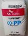 量大从优高强度PP韩国SKB360F高抗冲PP家电配件用料