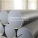 广西水电站螺旋钢管,排污管价格,湖南国标螺旋焊管厂