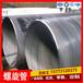 益阳南县供水用螺旋焊管,螺旋钢管今日价格,湖南螺旋管厂家直销