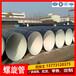 常德螺旋钢管价格,大口径防腐螺旋管,湖南螺旋焊管厂家