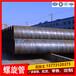 湘潭螺旋钢管现货供应,大口径防腐螺旋管,湖南螺旋管厂