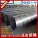 湘潭螺旋焊管批发/打桩用螺旋管/长沙螺旋管厂