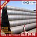 湖南凤凰螺旋钢管供应/输水用螺旋焊管/湖南螺旋管厂