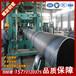 贵州水利水电用螺旋管,贵州螺旋管批发,湖南螺旋厂家