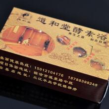 云南盒抽纸厂家云南定做盒抽纸厂家纸抽生产厂家图片
