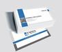 云南名片设计名片印刷特种纸名片印刷