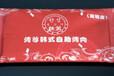 促销毛巾定制logo毛巾定制毛巾定制logo