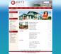 十年经验专业网站建设创意设计理念送域名空间