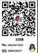 邮币卡交易软件定制公司