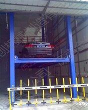 汽车升降机,汽车举升机液压升降平台,四柱式汽车升降平台图片