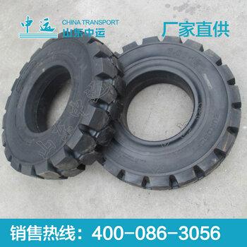 700-9实心轮胎