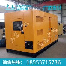 静音柴油发电机组价格,静音柴油发电机组厂家,静音柴油发电机组定做
