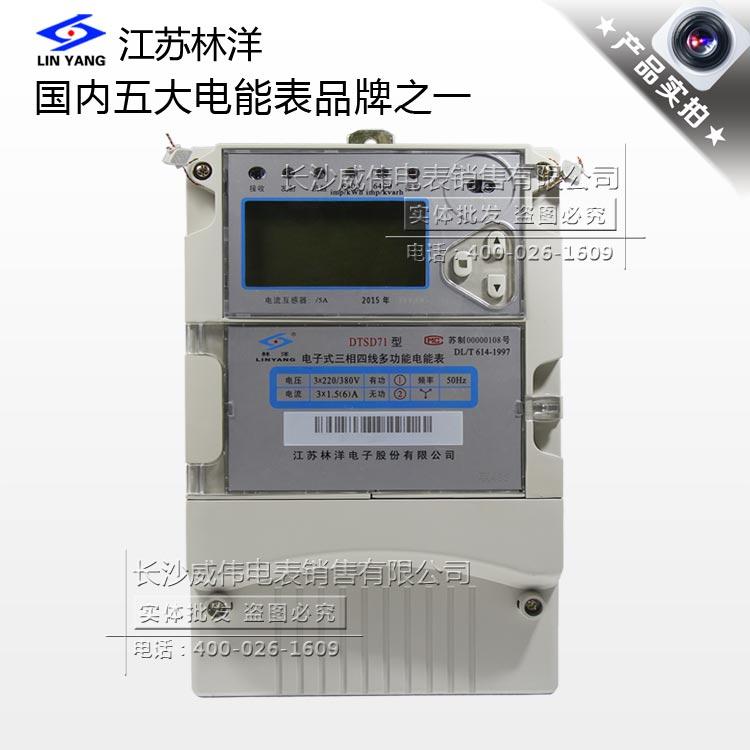 互感器电表怎么看电量