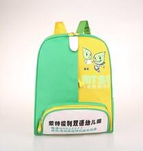 湖南娄底幼儿园书包定做长沙幼儿园书包批发湘乡儿童书包定制