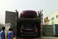 珠海小轿车托运公司-汽车运输-二手车托运