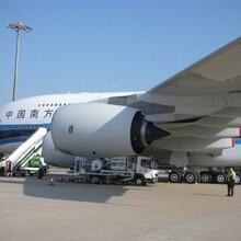 深圳南山区航空货运-罗湖区航空托运-航空物流公司-航空快递物流公司