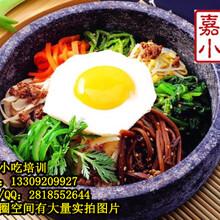 在哪里学做石锅拌饭?快餐外卖小吃培训教学配方做法
