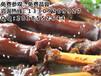 麻辣羊蹄培訓多少錢?麻辣羊蹄鹵肉鹵菜小吃培訓