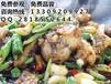西安哪有干鍋牛蛙加盟?干鍋香辣蝦干鍋豬蹄培訓