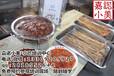 特色酸菜魚火鍋培訓多少錢?重慶老火鍋干鍋技術加盟