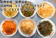 學習西安小吃菜夾饃肉夾饃土豆片夾饃培訓哪家好