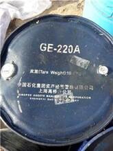 广州长期回收异戊二烯橡胶丁苯橡胶图片