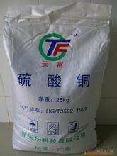天津長期回收電鍍助劑回收各種溶劑圖片