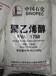 江苏长期回收溶剂油石蜡各种化工原料