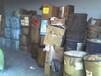 南充回收库存废旧分散染料活性染料各种进口染料