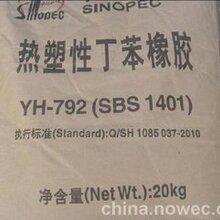 浙江回收橡胶助剂合成橡胶图片