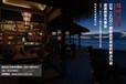 商洛专业特色度假酒店设计公司—红专设计