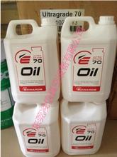 爱德华UL70真空泵油原装进口销售