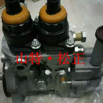 現貨供應小松400-7原裝柴油泵總成